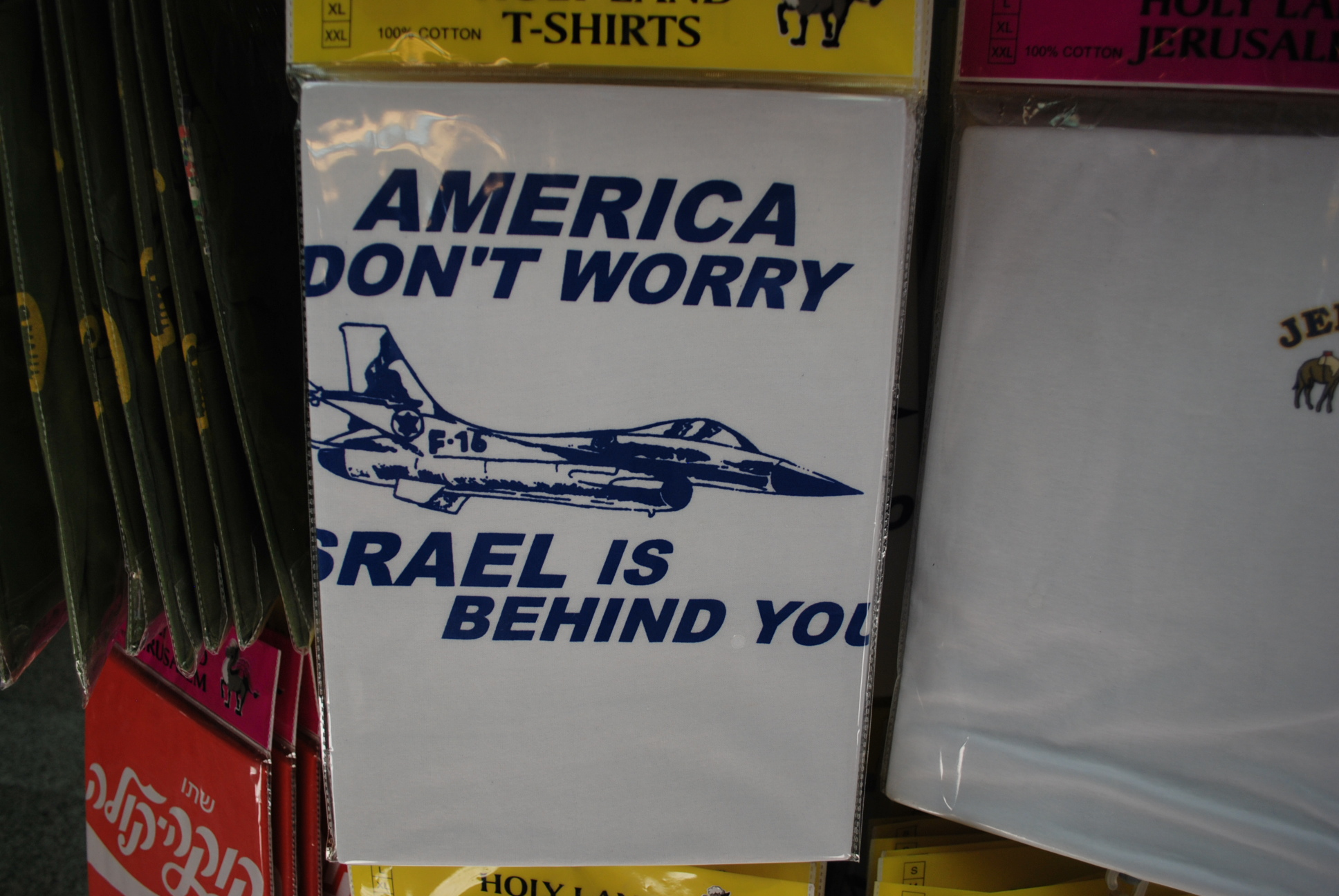 T-shirt for sale in Jerusalem. (Photo: Simon Roughneen)