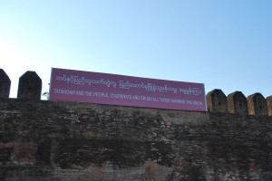 Burmese army propaganda on the walls of the old palace at Mandalay, seat of the last Burmese king prior to British occupation (Photo: Simon Roughneen)