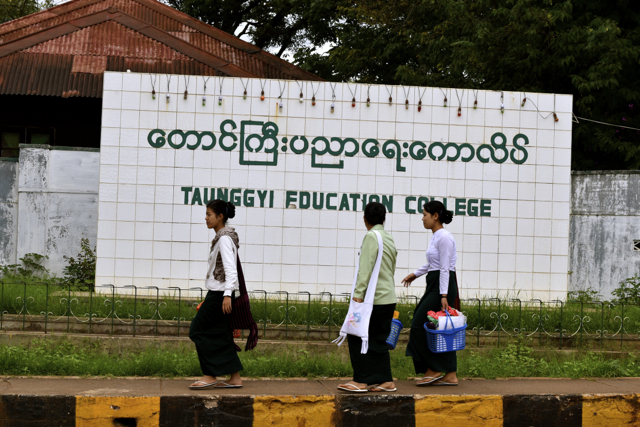 Students heading home after class in Taunggyi (Photo: Simon Roughneen)