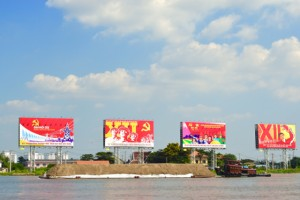 Billboards in Saigon/Ho Chi Minh City, promoting the 12th Vietnamese communist party congress, Jan. 20-28 2015 (Photo: Simon Roughneen)