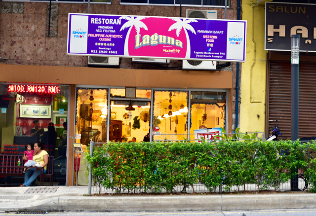 Laguna Restaurant, a well-known Filipino eatery in Kuala Lumpur (Photo: Simon Roughneen)