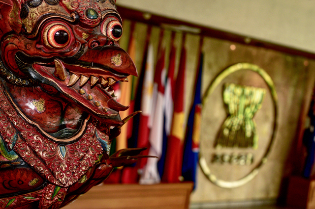 Inside the lobby at the ASEAN secretariat in Jakarta (Photo: Simon Roughneen)