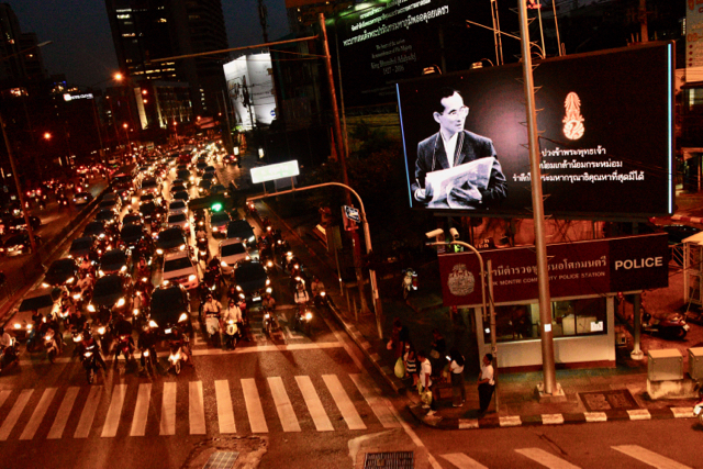 At a busy Bangkok intersection, a tribute to the late King Bhumibol Adulyadej (Photo: Simon Roughneen)